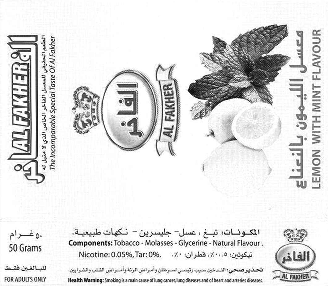 Health warning labelling practices on narghile (shisha, hookah
