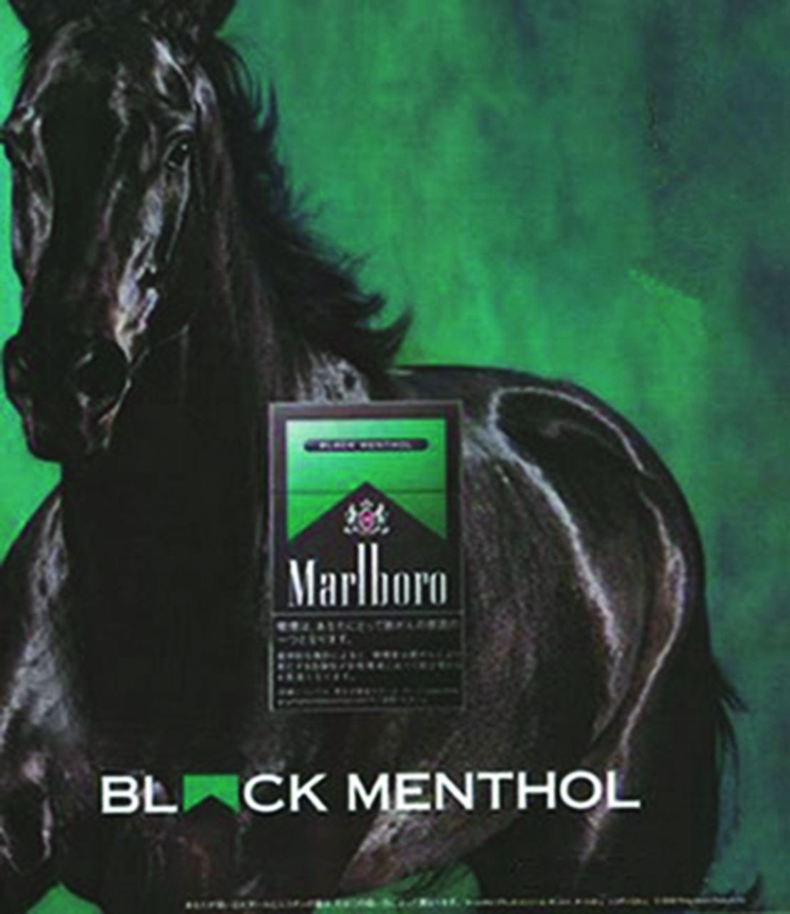 Into the black: Marlboro brand architecture, packaging and