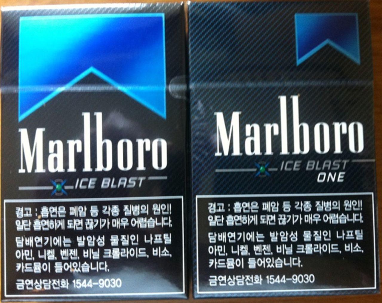 Cigarettes similar to Marlboro ice blast