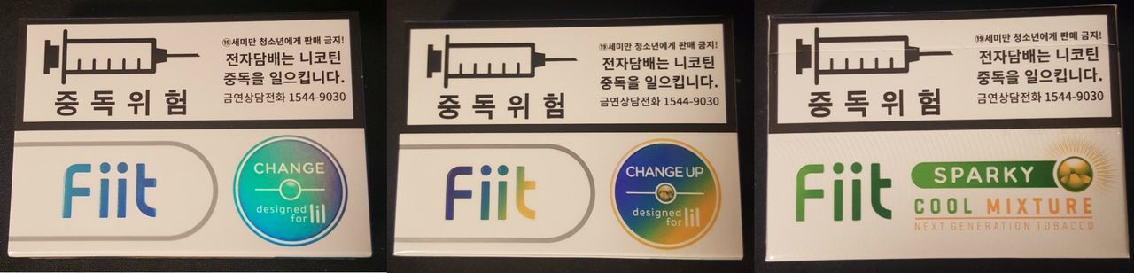 Flavour capsule heat-sticks for heated tobacco products